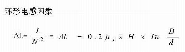 下图为同等功率下环形变压器和ee型的区别,功率越大,形状区别越大.